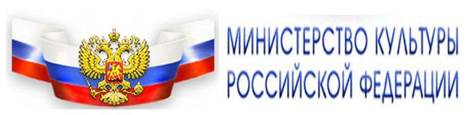 http://mkrf.ru