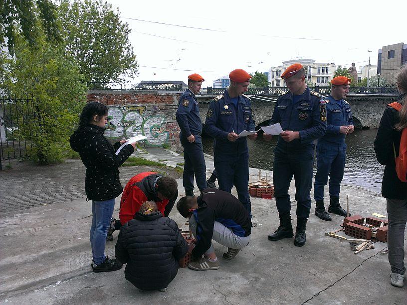 Этап привал - Института МЧС Уралсталкер-2017 Майский экстрим