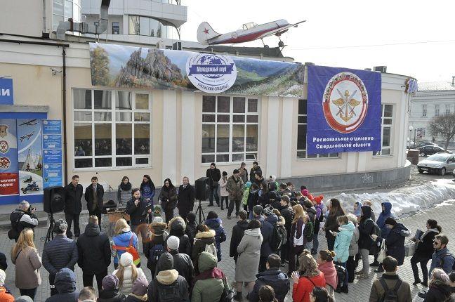 Старт квеста Крымские подвиги март 2017